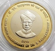 Rs.10/- UNC 125TH BIRTH ANNIVERSARY OF DR.S.RADHHAKRISHNAN