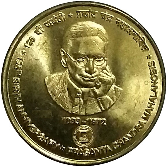 Rs.5/- UNC 125th Birth Anniversary of  Prasanta Chandra Mahalanobis Rs.5