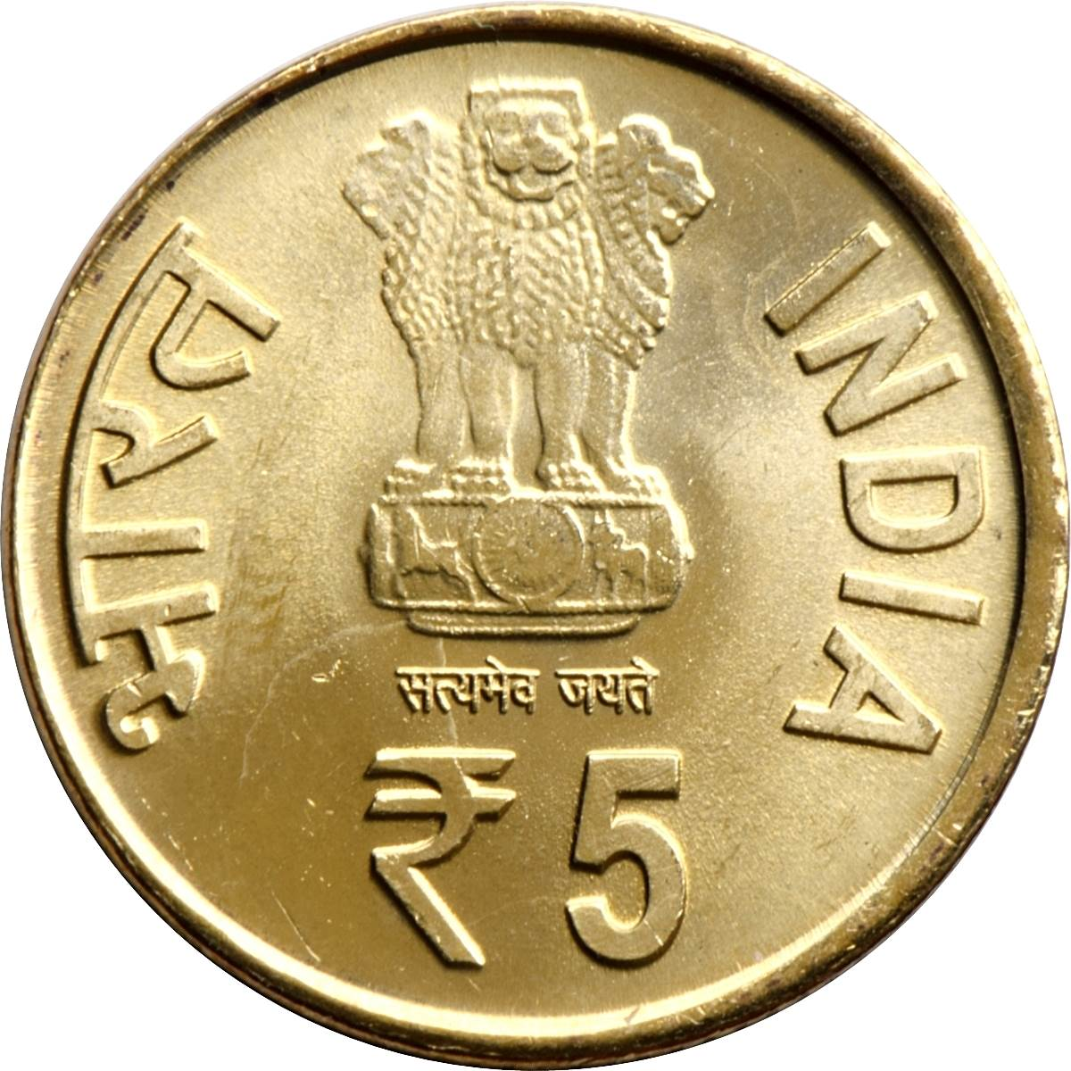 Rs.5/- UNC 125th Birth Anniversary of Jawaharlal Nehru Rs.5