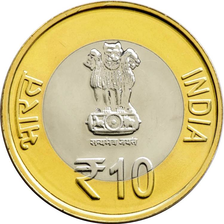 Rs.10/- UNC Centenary Year of Banaras Hindu University Rs.10 UNC Single Coin Set