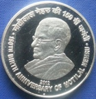150th Birth Anniversary of Motilal Nehru