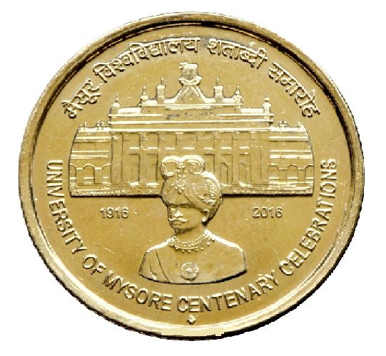 Rs.5/- UNC UNIVERSITY OF MYSORE CENTENARY CELEBRATIONS-RS.5 UNC