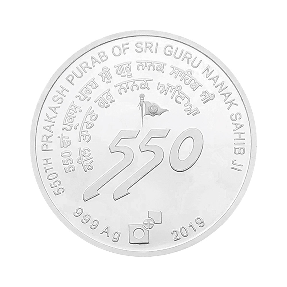 550th Birth Anniversary of Guru Nanak Dev Ji - 40 gram Silver Souvenir coin