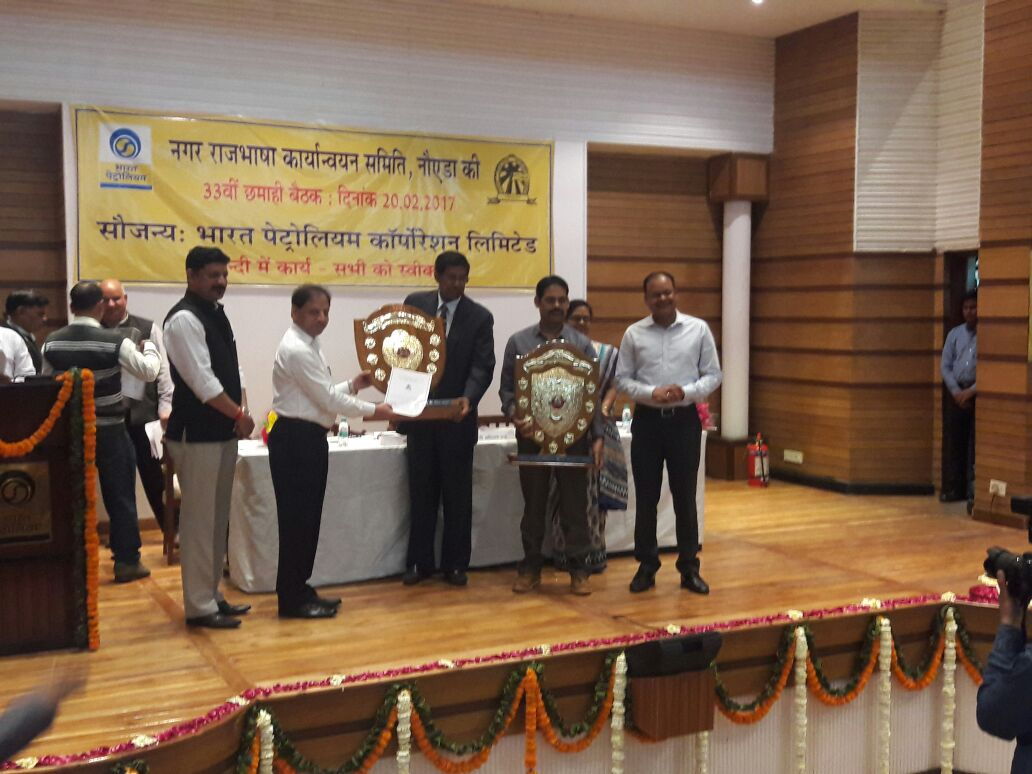 Hindi award feb 2017 Narakas