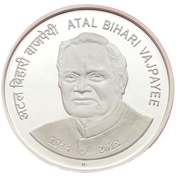Birth Anniversary of Atal Bihari Vajpayee